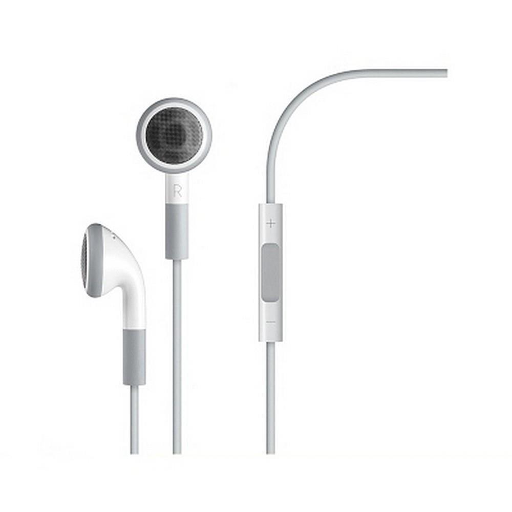 Apple MB770G/B